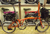 Brompton Blaze 36V Electric Brisk Conversion 2016