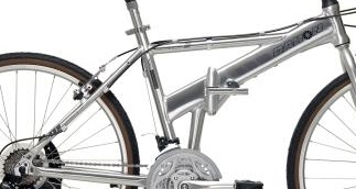 Dahon Espresso Folding  Aluminium Frame (Now with Original Fork) Small Silver (Special Price)