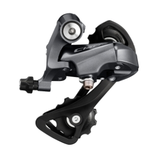 Shimano Claris Rear Gear Mech Short Arm